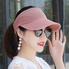 鴨舌帽 帽子女夏網眼空頂帽薄款透氣時尚百搭遮陽帽防曬戶外鴨舌帽騎車帽 晶彩