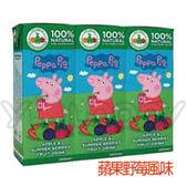 佩佩豬 Peppa Pig 蘋果野莓風味果汁/兒童飲品/風味飲料 200ml (3入)