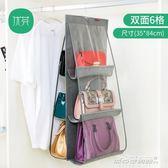布藝包包收納掛袋懸掛式家用挎包整理袋衣柜收納架墻掛式宿舍神器YYP   傑克型男館