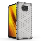 小米Poco X3 NFC/X3Pro蜂巢亞克力小米11 Lite防摔11 Pro透明殼小米11 Ultra