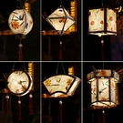 元宵節古風花草紙燈籠diy手工制作材料包 創意漢服手提花燈宮燈 怦然心動