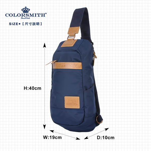 【COLORSMITH】WAY・雙開式單肩後背包-藍色・WAY1356-BL