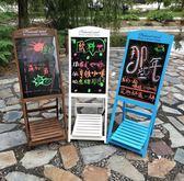 熒光板寫字板led電子熒光板廣告板發光小寫字板廣告牌展示牌銀光閃光屏手寫字板 小明同學 igo
