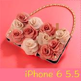 【萌萌噠】iPhone 6/6S Plus (5.5吋) 立體高雅雙色玫瑰保護套 帶掛鍊側翻皮套 支架插卡 錢包式皮套