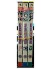 挖寶二手片-B03-047-正版DVD-動畫【彩雲國物語 01-03】-套裝 日語發音
