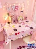 桌布學生可愛少女心公主風化妝書桌面寫字桌墊電腦臺布藝【英賽德3C數碼館】