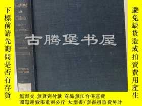 二手書博民逛書店1955年 The罕見Invention of Printing in China and Its Spread