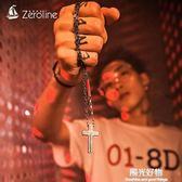 項錬復古十字架男士耶穌鈦鋼韓版簡約學生個性潮人女吊墜 陽光好物