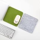 毛氈滑鼠墊小號加厚辦公電腦桌墊家用桌面書...
