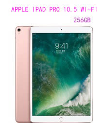 Pro 10.5 WIFI 256G / 蘋果 Apple iPad Pro 10.5 Wi-Fi 256GB 保固一年 【3G3G手機網】