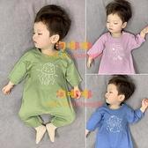 純棉冰絲睡衣寶寶連體衣嬰兒衣服夏裝薄款中袖空調服爬行服【淘嘟嘟】