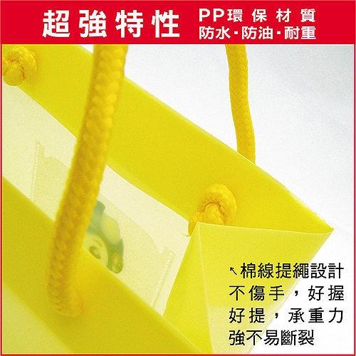 【客製化】90個含燙金 HFPWP 380*275*110mm防水手提袋 PP環保無毒 台灣製 BETR315-BR90