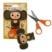 AKACHAN阿卡將 小猴攜帶式迷你食物剪刀