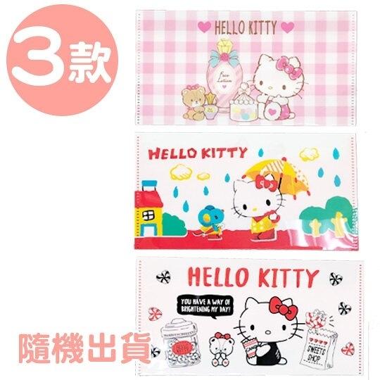 小禮堂 Hello Kitty 橫式塑膠票據收納夾 票據夾 萬用資料袋 (3款隨機) 4713791-95808