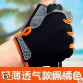 攀巖手套 行手套半指夏季薄款男女防滑健身登山攀巖戶 nm7312【歐爸生活館】