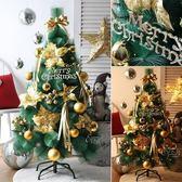 聖誕樹 雙11博林 圣誕樹1.5米松針樹1.8米裝飾套餐韓版發光ins圣誕節裝飾品-大小姐韓風館
