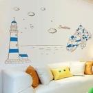 【收藏天地】創意生活*地中海風格壁貼-聖托里尼/ 家飾 居家 裝飾 佈置 環保