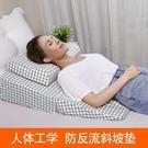 孕婦枕胃食管防反流斜坡床墊子防反酸燒心枕頭靠墊老人孕婦護理三角枕墊小山好物