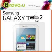 Bravo-u Samsung Galaxy Tab 2 HC高透抗刮螢幕保護貼