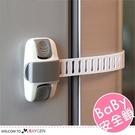 多功能可調節兒童安全鎖 冰箱鎖 抽屜櫃門鎖 3入/組
