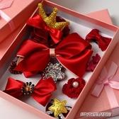 小發卡10件套女童發飾禮盒蝴蝶結兒童頭花發夾新年禮物節新年款 【傑克型男館】
