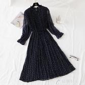 雪紡裙-波點女季款法式復古很仙的法國小眾碎花雪紡長裙子 花間公主