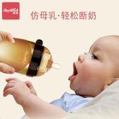 奶嘴瓶 全硅膠嬰兒仿母乳寬口徑寶寶厭奶奶瓶防脹氣戒奶斷奶神器超軟 小艾時尚 igo
