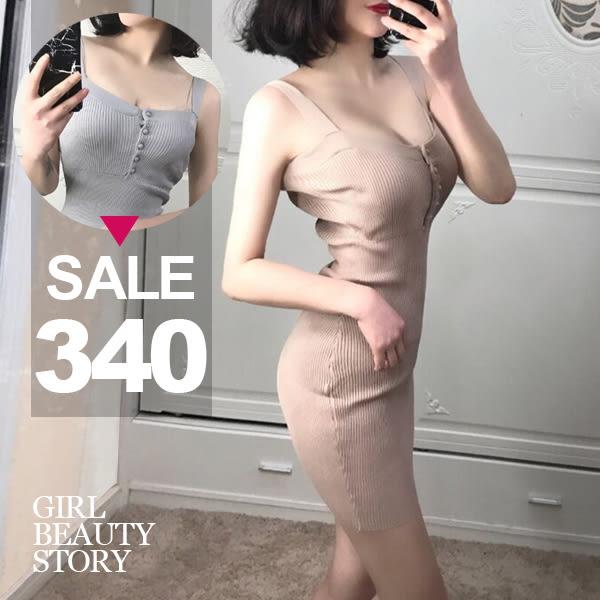 SISI【D7073】曲線誘惑吊帶低胸爆乳修身顯瘦包臀無袖螺紋連身裙洋裝