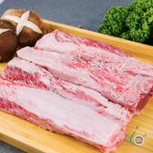 日本和牛 北海道白老牛 牛肋條(200g±10%)