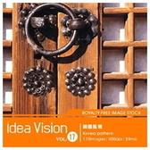 【軟體採Go網】IDEA意念圖庫 IDEA Vision系列(17)韓風素材