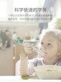 兒童餐具babycare兒童筷子訓練筷 寶寶一段學習筷健康環保練習筷餐具套裝 免運 99一件免運