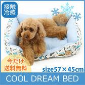 【PET PARADISE 寵物精品】DISNEY 米奇接觸冷感睡床(57×45cm) 《COOL》 寵物睡床 寵物睡墊 接觸冷感