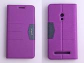 gamax完美系列ASUS ZenFone 5(A500KL/A500CGA501CG) 簡約綴色側翻手機保護皮套 隱藏磁扣全包防摔