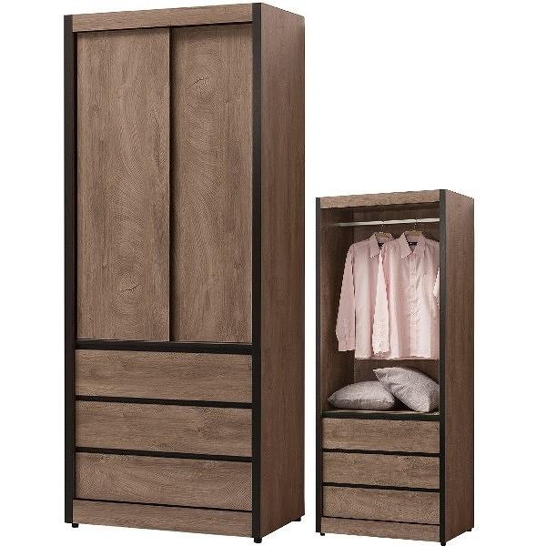 衣櫃 衣櫥 QW-103-4 奧利佛2.66尺三抽推門衣櫃【大眾家居舘】