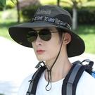 帽子男戶外釣魚漁夫帽男士大沿遮陽帽夏天防曬帽青年可折遮臉太陽 3C優購