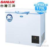 【佳麗寶】-(台灣三洋SANLUX)170公升超低溫-60℃冷凍櫃『TFS-170G』