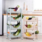 廚房置物架收納架落地雜物架多層蔬菜筐客廳層架儲物架菜架整理架 莫妮卡小屋 igo