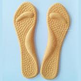 絨布七分雙足弓支撐減震按摩墊 一雙組 減壓鞋墊 足弓墊