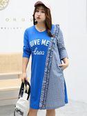 中大尺碼~時尚花邊拼接長袖洋裝(XL~4XL)