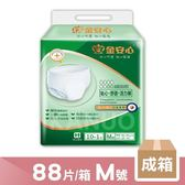 【金安心】活力型復健褲 M號 88片/箱 (11片/包x8包) 成箱價優惠