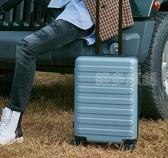 行李箱90分旅行箱靜音萬向輪20寸商務登機箱行李箱男學生密碼拉桿箱女全館 維多