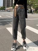 老爹加絨牛仔褲女高腰顯瘦直筒寬松工裝蘿卜哈倫秋冬季2020年新款【蓓娜衣都】