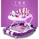全館75折-嬰兒學步車6/7-18個月寶寶助步車防側翻多功能兒童學行車帶音樂