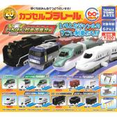 11個一組【日本正版】PLARAIL 人氣列車大集合篇 扭蛋 轉蛋 玩具車 TAKARA TOMY 880285A 880285B