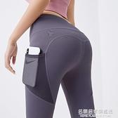 口袋瑜伽褲女純色裸感透氣高腰提臀運動跑步緊身褲器械健身服秋冬 名購新品
