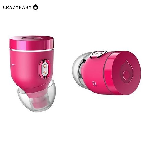 《crazybaby》Air by crazybaby (NANO)真無線耳機-桃粉