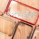 蘋果iPhone8手機殼個性創意