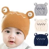 立體小青蛙眼睛針織帽 童帽 保暖帽 帽子