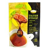馬來西亞進口 Gurun Emas 黃金沙漠椰棗精(20gx12包)