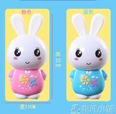 早教機 小白兔子早教機講故事機可充電下載嬰兒童寶寶帶音樂玩具0-3-6歲igo     非凡小鋪